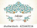 vector vintage decor  ornate... | Shutterstock .eps vector #621663116