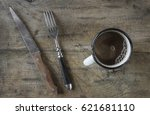 fork  knife and old  metal... | Shutterstock . vector #621681110