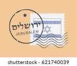 postal stamp symbols 'jerusalem ... | Shutterstock .eps vector #621740039