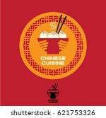 chinese cuisine logo. asian... | Shutterstock .eps vector #621753326