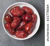 xinjiang red dates | Shutterstock . vector #621778064
