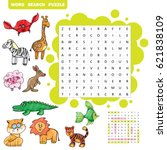 vector education game for... | Shutterstock .eps vector #621838109