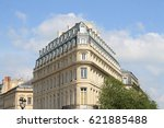 street in bordeaux  france | Shutterstock . vector #621885488