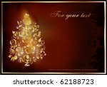 christmas background | Shutterstock .eps vector #62188723
