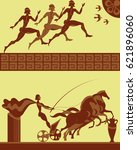 the greek and olympian | Shutterstock .eps vector #621896060