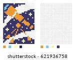 pixel telescope in the coloring ... | Shutterstock .eps vector #621936758