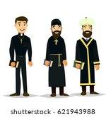 catholic priest  orthodox... | Shutterstock .eps vector #621943988