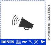 megaphone icon flat. simple... | Shutterstock . vector #621955076