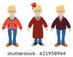 vector clipart cartoon boy in...   Shutterstock .eps vector #621958964