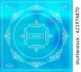 vector set of calligraphic...   Shutterstock .eps vector #621974870