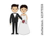 wedding couple icon   Shutterstock .eps vector #621975533