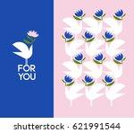 elegant bird with blooming... | Shutterstock .eps vector #621991544