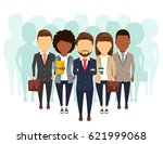 a group of businessmen are... | Shutterstock .eps vector #621999068