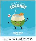 vintage fruit poster design... | Shutterstock .eps vector #622016789