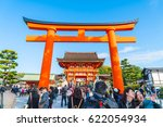 fushimi inari shrine  japan  ... | Shutterstock . vector #622054934