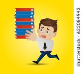 businesspeople concept | Shutterstock .eps vector #622084943