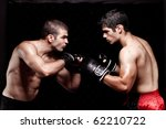 Mixed Martial Artists Before A...