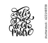 feliz dia de la madre  spanish... | Shutterstock .eps vector #622148558