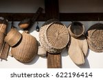 Small photo of An old thing/Bamboo products/Agricultural social thing