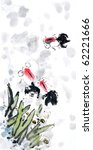 fish of asian ink and wash... | Shutterstock . vector #62221666