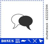 chat icon flat. simple...