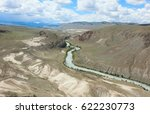 fluvial terrace in central asia ... | Shutterstock . vector #622230773