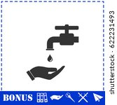 wash your hands mandatory icon...   Shutterstock . vector #622231493