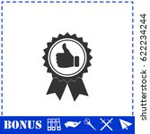 banner ribbon thumb up icon... | Shutterstock . vector #622234244