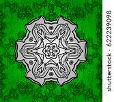 vector white pattern. white... | Shutterstock .eps vector #622239098