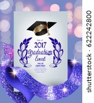 graduation 2017 invitation card ... | Shutterstock .eps vector #622242800