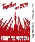 vector vintage propaganda poster | Shutterstock .eps vector #622281074