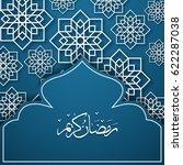 ramadan kareem arabic... | Shutterstock .eps vector #622287038