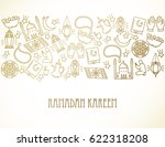 ramadan kareem background. eid... | Shutterstock .eps vector #622318208
