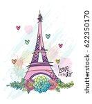 hand drawn flower love card... | Shutterstock .eps vector #622350170