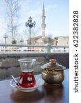 ankara  turkey    drinking tea... | Shutterstock . vector #622382828