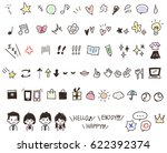 Stock vector set of hand drawn style icons 622392374