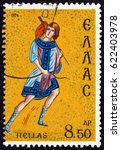 greece   circa 1974  a stamp... | Shutterstock . vector #622403978