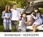 cute asian children helping... | Shutterstock . vector #622422344