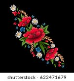 beautiful flowers embroidery... | Shutterstock . vector #622471679