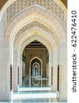 Small photo of the Sultan Qaboos Grand Mosque in Muscat, Oman