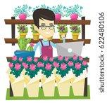 owner of flower shop using... | Shutterstock .eps vector #622480106