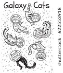 black and white print with cats ... | Shutterstock .eps vector #622553918