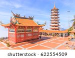 genting highland  malaysia  ... | Shutterstock . vector #622554509