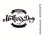 lettering happy mothers day... | Shutterstock .eps vector #622561673