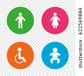 wc toilet icons. human male or... | Shutterstock .eps vector #622569884