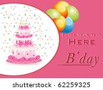 greeting card for happy birthday | Shutterstock .eps vector #62259325