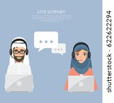 arab man and arab woman to... | Shutterstock .eps vector #622622294