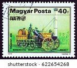 hungary   circa 1979  a stamp... | Shutterstock . vector #622654268