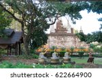 Seven Spired Pagoda Wat Jed Yod ...