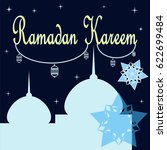 ramadan illustration vector.... | Shutterstock .eps vector #622699484